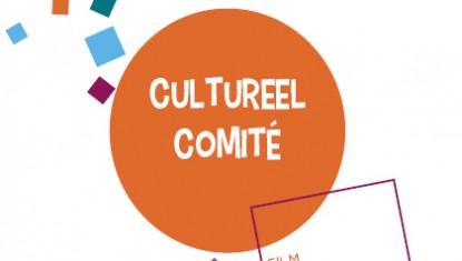 Cultureel comité 2017