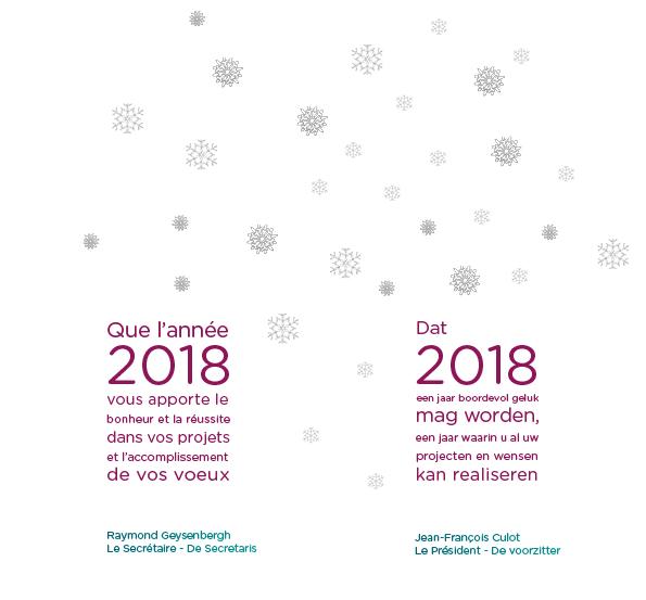 Carte de voeux 20182